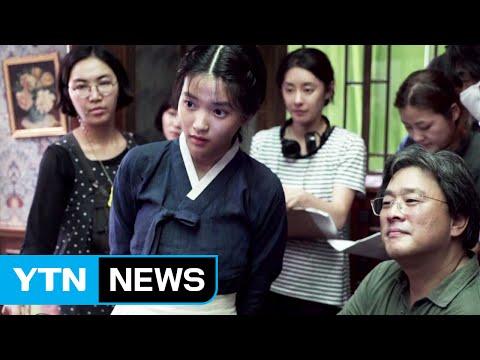 '당당함'이 무기? 신인 김태리의 매력 / YTN (Yes! Top News)