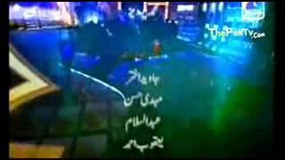 karta hoon toba Hafiz Ahmed Raza Qadri