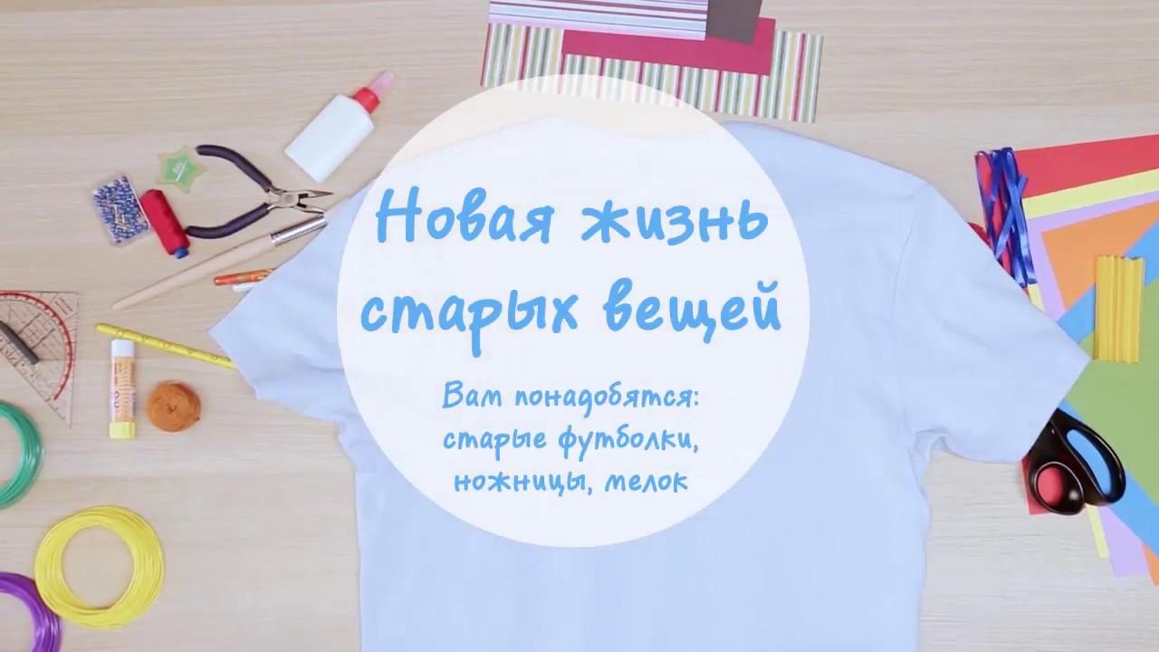 Дизайн футболки своими руками фото 918