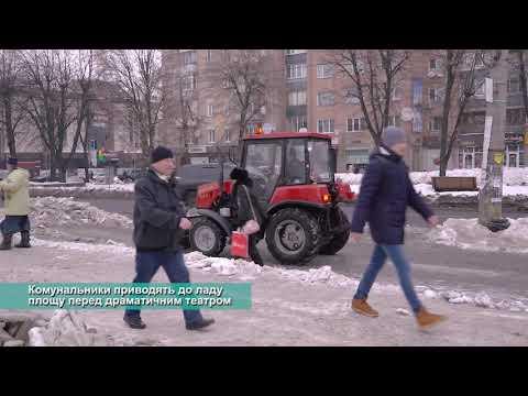 Телеканал АНТЕНА: Комунальники приводять до ладу площу перед драматичним театром