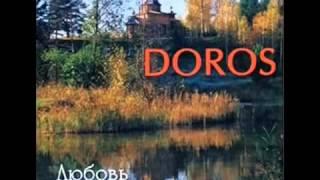 Doros - Otche Nash (Kedrov)