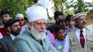 MKA National Ijtema 2016 Promo 2