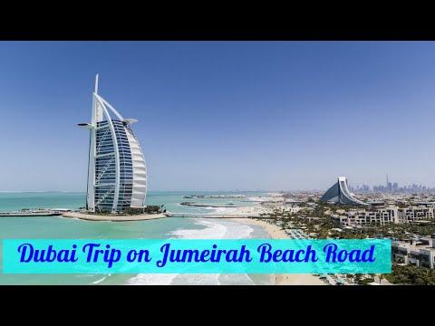 MY DUBAI 30 Mints Road Trip Jumeirah Beach Road, Umm Suqeim Kite Beach Burj Al Arab