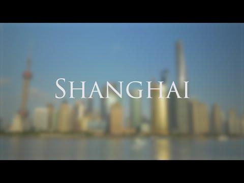 Shanghai | Dokumentation Deutsch | 4k Documentary with English Subtitles