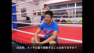 interview naoko fujioka wbo female bantam champion