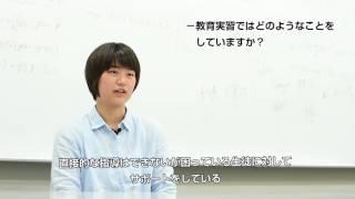 日本大学文理学部18人のストーリー ~数学科編~