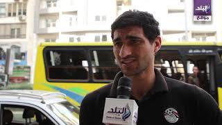 توقعات الجماهير لمباراة منتخب مصر الأوليمبي والكاميرون فى أفريقيا.. فيديو