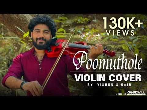 Poomuthole Violin Cover  Joseph Movie  Vishnu S Nair.
