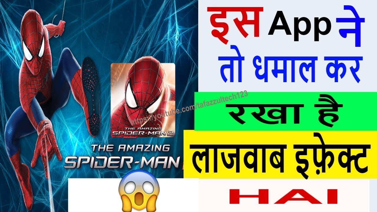 The Amazing Spider Man 2 Live Wallpaper Actionwallpa Per Hindi