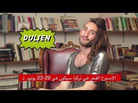 2014 İstanbul LGBTİ Onur Haftası #MerhabaBen