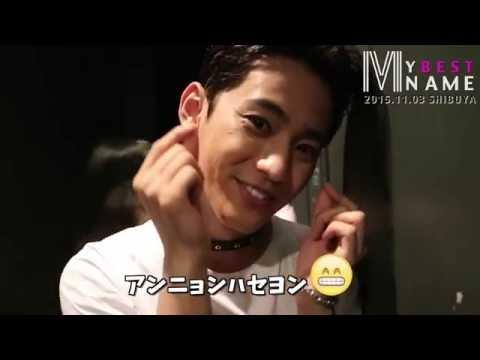 【渋谷編】MYNAME『MYBESTNAME!』リリースイベントメイキング