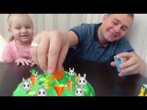 ВЫДЕРНИ МОРКОВКУ !!! Играем в ПРИКОЛЬНУЮ игру для всей семьи Развлечение для детей