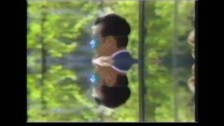 Stephen Farris - Cosmic Sound II VHS Intro