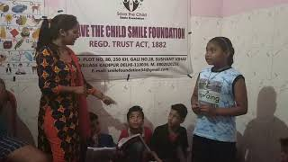 Save the child smile foundation.