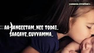 Santosham sagam balam...Song lyrics