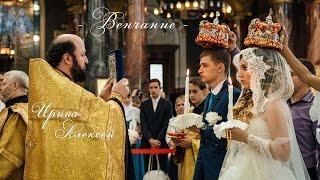 Венчание Ирины и Алексея в Морском Никольском соборе | Good Luck Film