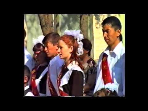 Выпускной Торгун 2003