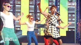 김다나 《 손 한번 》 신나는 노래 / 노래방애창곡 / MBC가요베스트328회 / [고화질 / 고음질]