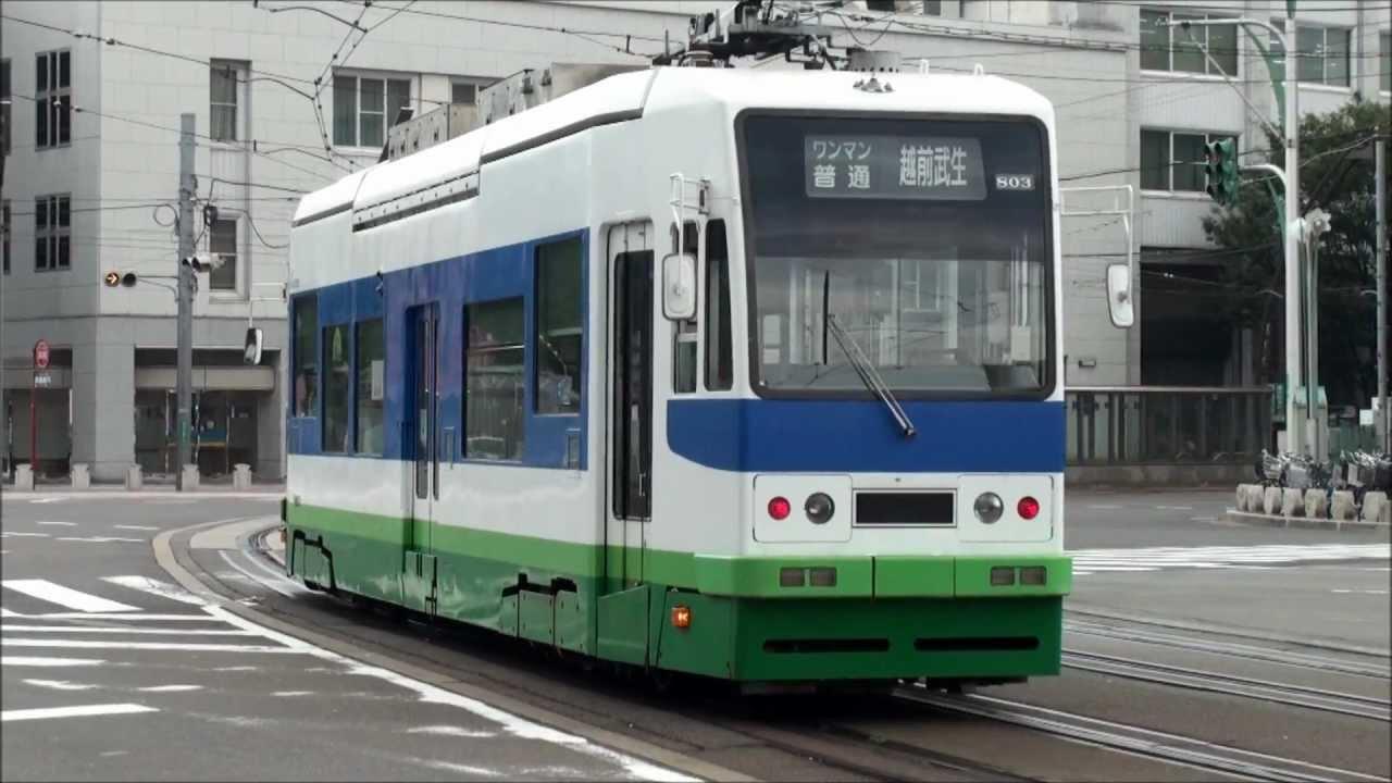福井鉄道の元名鉄600V線車両800...