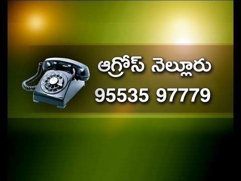 Agros Nellore Inviting Farmers | To Utilize Machinery Services On Hire