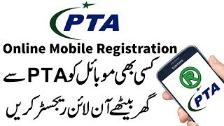 How To Register Your Mobile Online With PTA