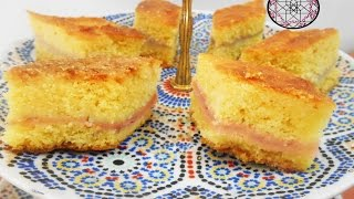 basboussa à la crème patissiere / بسبوسة بالكريمة الحلوانية