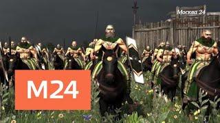 """Игропром"": Total War - Москва 24"