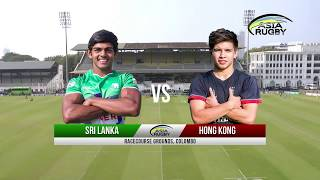 Hong Kong U19 V Sri lanka U19   Asia Rugby U19 Championship