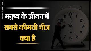 मनुष्य के जीवन में सबसे कीमती चीज क्या है ? By Sant Shri Asang Dev Ji Maharaj 2019