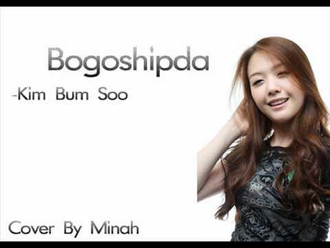 Girl's Day (걸스데이) - Minah Cover - Bogoshipda
