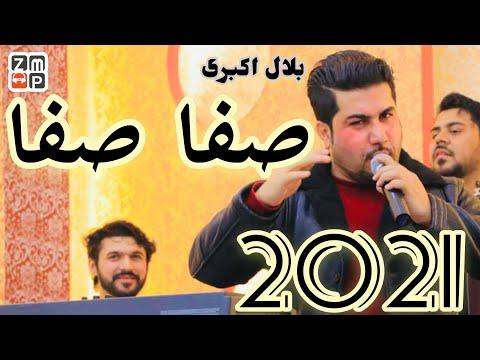 Bilal Akberi -
