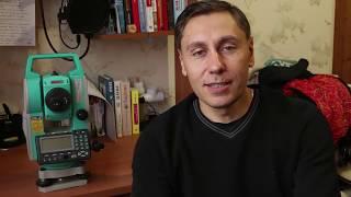 ЛУЧШИЙ тахеометр ДО 200 тысяч рублей!!