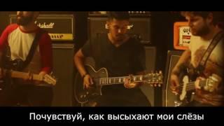 Sia Chandelier перевод на русском