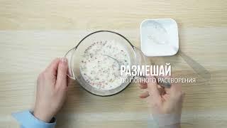 Рецепты с Yoo Go - Холодная закуска Пармезан
