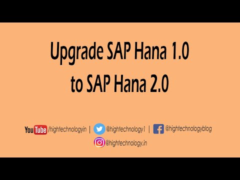 How To Update Sap Hana | Update Sap Hana | How To Upgrade Sap Hana