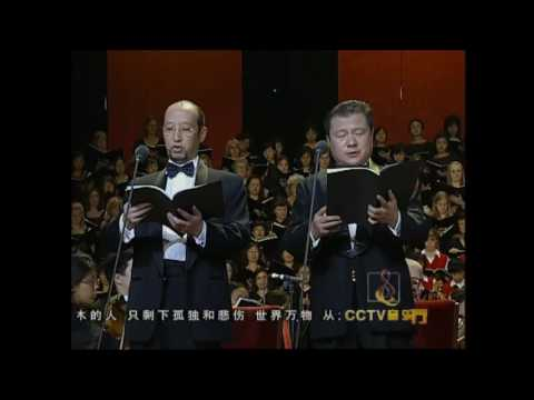 Beethoven Symphony No.9  in Olympic Art Festival Grand open in  Beijing 2008