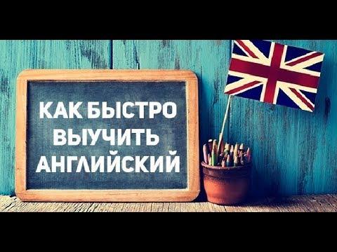 РАДИО НЛП - Как правильно учить иностранные языки