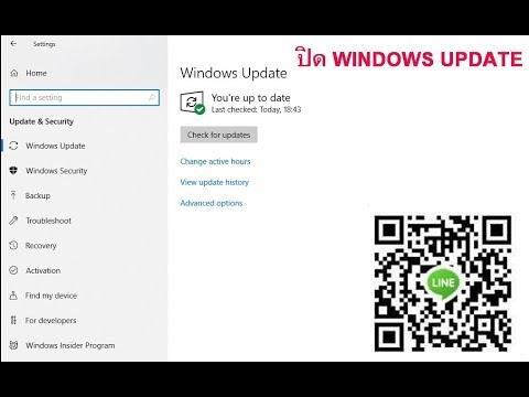 WINDOWS10   ปิด WINDOWS UPDATE