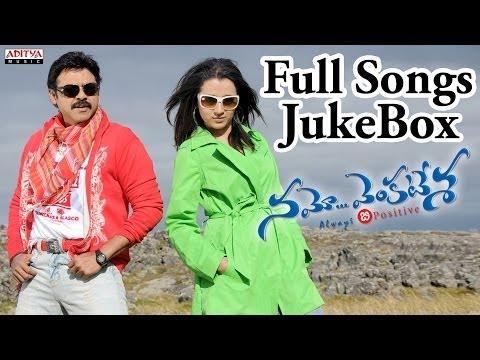 Namo Venkatesa (నమో వెంకటేశ)  Telugu Movie II Full Songs Jukebox II Venkatesh,Trisha