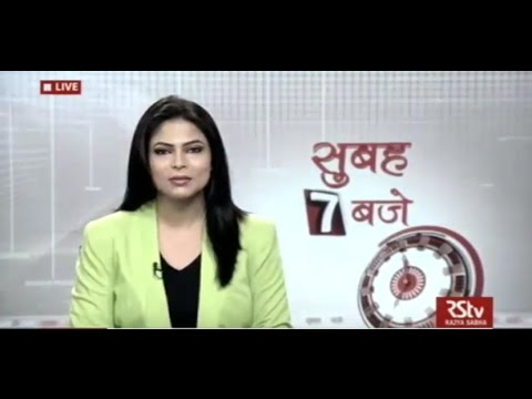 Hindi News Bulletin   हिंदी समाचार बुलेटिन – Mar 25, 2017 (7 am)