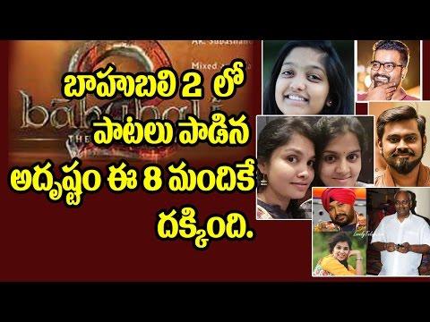 Baahubali 2 Track Lists And Singers | MM Keeravani | Kaala Bhairava | SS Rajamouli | Top Telugu Tv