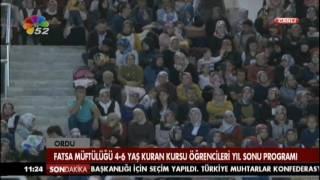 25/05/2017 FATSA MÜFTÜLÜĞÜ 4 - 6 YAŞ KUR'AN KURSU ÖĞRENCİLERİ YIL SONU PROGRAMI 2017 Video