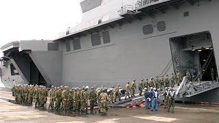 熊本への陸自支援隊、護衛艦「いずも」で小樽出港 (2016/04/19)北海道新聞