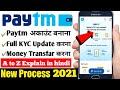 Gambar cover Paytm account kaise banaye 2021 - How to create Paytm account | How to use Paytm account | Paytm KYC