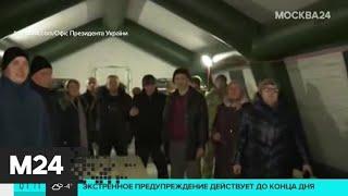Смотреть видео Актуальные новости мира за 30 декабря: Киев и Донбасс обменялись пленными - Москва 24 онлайн