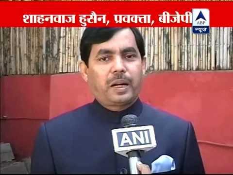 Shinde's statement is irresponsible and unfortunate: BJP