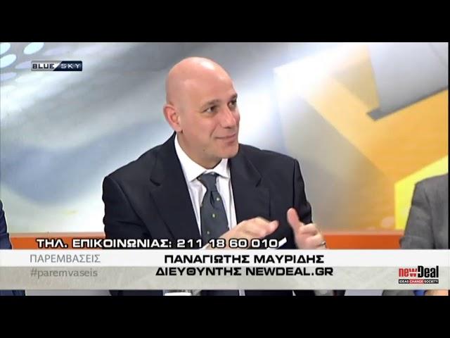 Δεν αρκεί η ΝΔ να εμφανίζεται ως καλύτερος διαχειριστής του ΣΥΡΙΖΑ για να εφαρμόζει τα μνημόνι