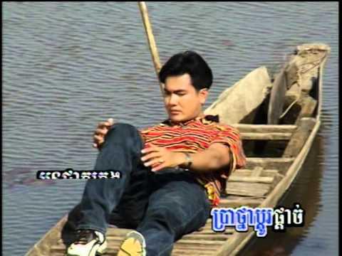 Khmer Karaoke |បុប្ផាកោះកែវ(Sing along) BoPha Koss Keo.