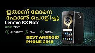 LENOVO K8 NOTE REVIEW I BEST PHONES FROM LENOVO 2018