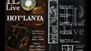 HOT'LANTA (ALLMAN BROTHERS BAND copy band) @ Nagano Live House J 20...